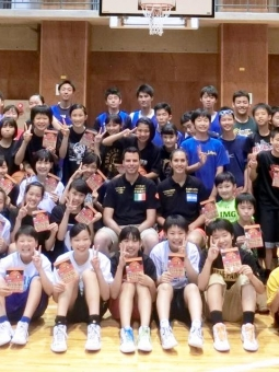 International basketball Clinic Japan 02