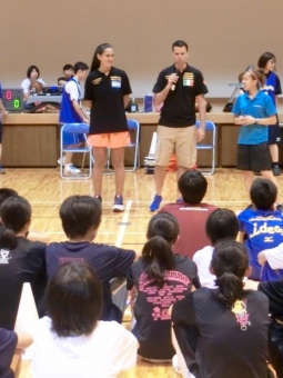 International basketball Clinic Japan 00